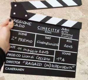 cinema1a2
